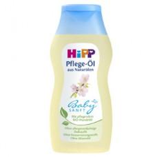 Hipp Nourishing oil