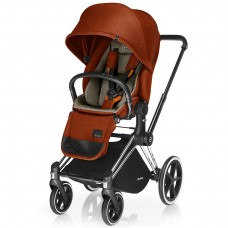 Cybex Lux Seat Priam Autumn Gold